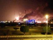 شاهد.. لحظة قصف الحوثيين لشركة أرامكو بالسعودية مع أذان الفجر