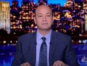 """عمرو أديب: """"الجزيرة"""" تحولت لـ""""صحافة صفراء ومحطة بورنو"""""""