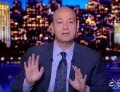 عمرو أديب مستنكرا: هل هناك دولة يتم استهدافها بـ20 قناة يوميا غير مصر