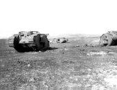 زى النهادرة.. بريطانيا تستخدم الدبابات لأول مرة أثناء الحرب العالمية الأولى