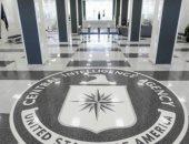 زى النهاردة عام 1974.. صدور مرسوم بإنشاء وكالة المخابرات المركزية الأمريكية