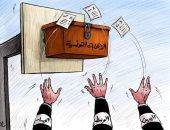 كاريكاتير الصحف الإماراتية.. القوى السياسة تتصارع على الفوز بالانتخابات التونسية