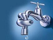 انقطاع المياه اليوم عن عدة مناطق بالغربية لمدة 5 ساعات بسبب أعمال الصيانة