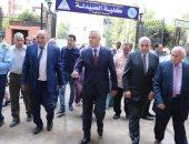 رئيس جامعة المنوفية يعقد الاجتماع الخامس للجنة العليا لإعداد إستراتيجية للجامعة