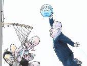 كاريكاتير إسرائيلى : نتنياهو سيفوز فى الانتخابات المقبلة