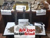 موجز الساعة 6 مساء.. مقتل مجموعة إرهابية فى جلبانة بشمال سيناء