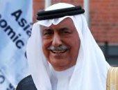 الخارجية السعودية: القضية الفلسطينية كانت ولا زالت هى القضية المركزية للعالم الإسلامى