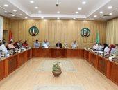 محافظ المنوفية يعقد إجتماعاً لمناقشة تطوير منظومة ميكنة الخدمات