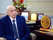 رئيس البرلمان الليبى يعلن اتخاذ البرلمان قرارا بإسقاط عضوية النواب المقاطعين