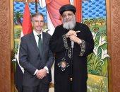 البابا تواضروس يستقبل وزير شؤون الشرق الأوسط وشمال إفريقيا البريطانى
