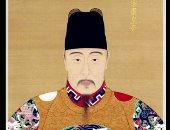 زى النهاردة.. ذكرى ميلاد إمبراطور الصين جياجينغ