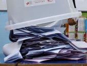 أحزاب الائتلاف الحاكم فى إيطاليا تدعو لخفض سن التصويت إلى 16 عاما
