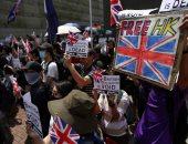 احتشاد المحتجون فى هونج كونج أمام القنصلية البريطانية للضغط على الصين
