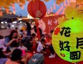 عروض مبهجة لفوانيس مهرجان منتصف الخريف بالصين