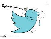 كاريكاتير الصحف الكويتية.. شائعات تويتر و الحسابات الوهمية
