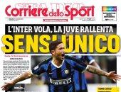 الصحافة تحتفل بصدارة الإنتر لترتيب الدوري الايطالي.. صور