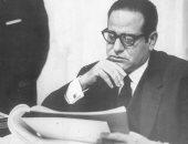 شاهد أوراق بدر الدين أبو غازى عن الخدمات الثقافية للجماهير عام 1973