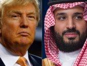 ترامب يؤكد استعداد بلاده للتعاون مع السعودية فى كل ما يدعم أمنها
