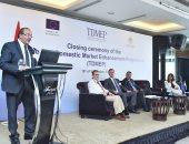 وزارة الصناعة: 1.1 مليار يورو سنويًا حجم مشروعات التعاون المخصصة لمصر من الاتحاد الأوروبى