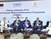 انطلاق المرحلة الثانية من برنامج تعزيز التجارة والأسواق المحلية ودخولها حيز التنفيذ 2021