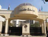 جامعة طنطا تنظيم احتفالية بمناسبة اليوم الوطنى للبيئة