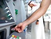 3 عوامل تدعم نمو الاقتصاد الإماراتى خلال العامين المقبلين