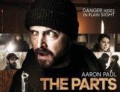 بعد غياب عام ونصف.. آرون بول يعود إلى السينما بـThe Parts You Lose