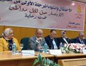 """جامعة الزقازيق تحتفل بإنتهاء المرحلة الأولى من مبادرة """"حق الجميع فى الإبصار"""""""