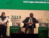 التعليم العالى تشارك فى منتدى الابتكار التقنى فى التعليم بسلطنة عمان