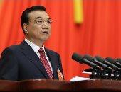 الصين تعرب عن معارضتها لكافة أشكال الاتصال العسكرى الأمريكى مع تايوان