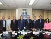 إطلاق أول مؤتمر اقتصادى عن الاستثمار فى مصر .. الاثنين القادم