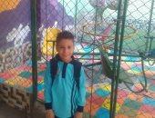باليونيفورم واللانش بوكس.. قارئ يشارك بصورة ابنه فى أول يوم مدرسة