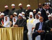 مجالس إسلامية وإفتائية دولية تعلن تأييد وثيقة القاهرة للمواطنة