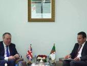تعميم التجربة البريطانية في مجال الشركات الناشئة في الرقمنة فى الجزائر