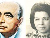 حكاية أغنية.. تعرف على ملهمة إبراهيم ناجى فى قصيدة الأطلال