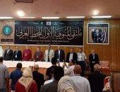 105 عارضين من دول عربية بلوحات متنوعة فى ملتقى المنوفية الأول للخط العربى