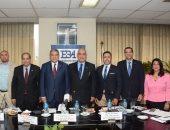 """""""الثورة الصناعية الرابعة"""" ضمن جلسات المؤتمر الاقتصادى لجمعيات رجال الأعمال"""