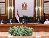 السيسى يلتقى مجلس محافظى المصارف المركزية ومؤسسات النقد العربية
