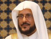 وزير الشئون الإسلامية السعودى: مصر من أهم ركائز الأمن والاستقرار فى العالم كله