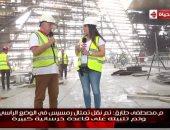 المهندس المشرف على المتحف الكبير: المبنى مقاوم للزلازل ويستوعب 7 مليون زائر