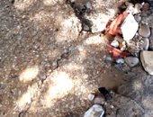 شكوى من كسر ماسورة مياه فى مدينة العبور