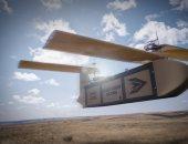شركة أمريكية تطور طائرة خشبية بدون طيار لنقل الذخائر والأدوية