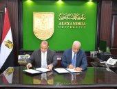 تعاون بين جامعة الإسكندرية والبورصة المصرية لتعريف الطلاب بأنشطة سوق المال