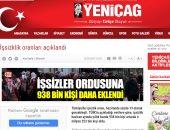"""صحيفة تركية تحذر من """"جيش العاطلين"""": مليون خريج سنويا يزيدون البطالة"""