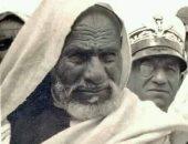 شاهد.. عمر المختار بطل من ليبيا.. 88 عاما على استشهاد أسد الصحراء