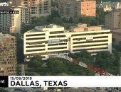 شاهد.. عملية هدم مبنى بنك فى أمريكا بواسطة التفجير