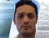 انفراد..حكم بحبس محمد علي فى أبريل الماضى بقضية الاستيلاء على تركة شقيقه المتوفى