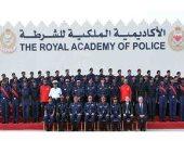 قبول 80 طالبا فى برنامج الماجستير بأكاديمية الشرطة فى البحرين