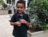 """أول يوم مدرسة.. قارئ يشارك بصورة ابنه """"مالك"""": عايز يطلع مهندس"""