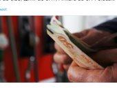 أسعار السولار ترتفع فى تركيا للمرة الثانية خلال 20 يومًا وتسجل 6.5 ليرة للتر